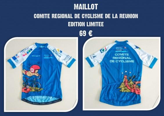 MaillotGouzou1